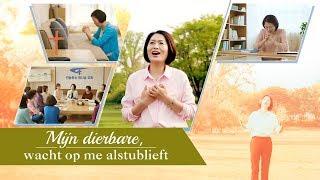 Christelijke muziek 'Mijn dierbare, wacht op me alstublieft' De Heer is mijn leven (Muziek video)