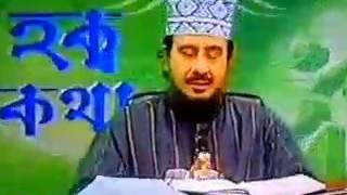 হক কথা Nur Islam Faruki