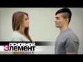 Мужчины и женщины Фильм 1 Основной элемент mp3