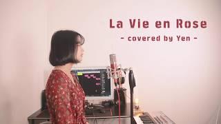 라비앙로즈 La Vie En Rose