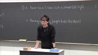 代ゼミ ミニ体験講座 高3生対象 倒置構文の見抜き方 英語 仲本浩喜講師