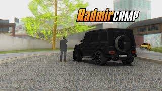 ЖБ на игрока  RADMIR RP 01