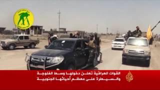 القوات العراقية تعلن سيطرتها على مركز مدينة الفلوجة