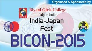 Niraj K. Pawan - Public Administration & Human Resoures,  BICON 2015