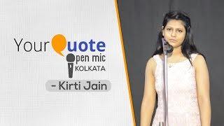 Video 'Unchained' by Kirti Jain | English Poetry | YQ Open Mic 1 Kolkata download MP3, 3GP, MP4, WEBM, AVI, FLV Desember 2017