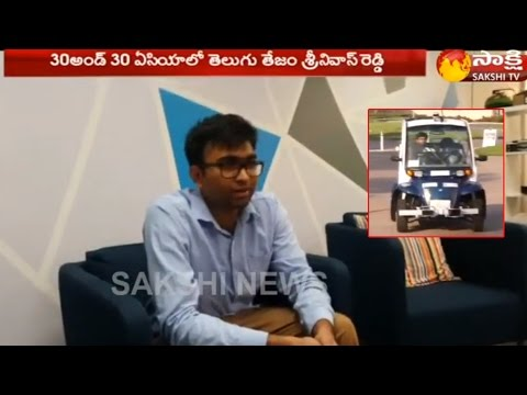 Auro Robotics in Forbes List || Sakshi Special - Watch Exclusive