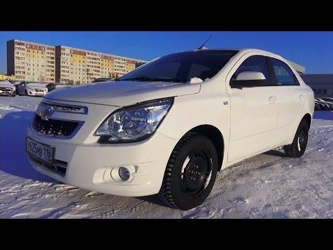 2014 Шевроле Кобальт LTZ. Обзор (интерьер, экстерьер, двигатель).