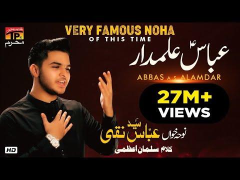 Abbas Alamdar - Syed Abbas Naqi - 2017-18 Noha - TP Muharram