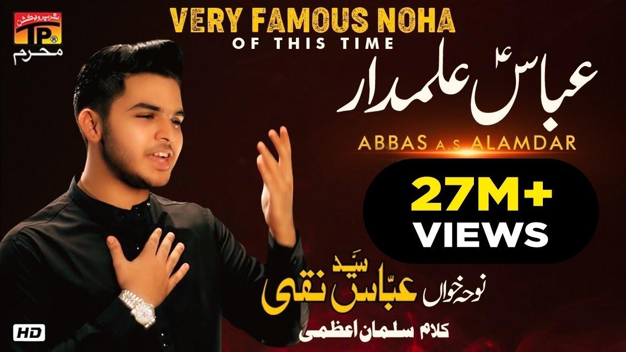 Download Abbas Alamdar - Syed Abbas Naqi - 2017-18 Noha - TP Muharram