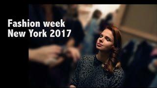 Обучение парикмахеров онлайн. Fashion week 2017.