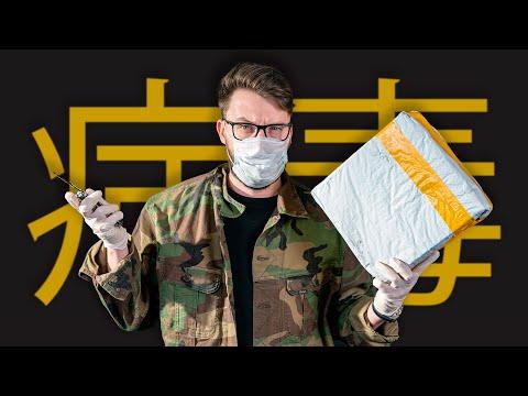Вирусная распаковка посылок из Китая, что внутри?