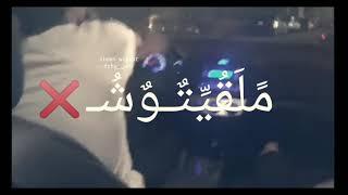 مهرجان وقت عوزه حالة واتس