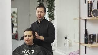 Питательный уход за волосами