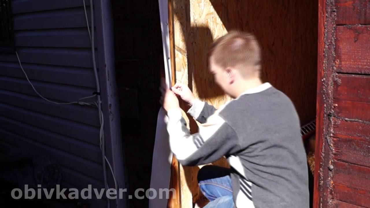 Обивка дверей. Шумоизоляция металлической двери + утепление своими .