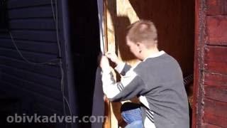 видео Утепление и обивка дверей