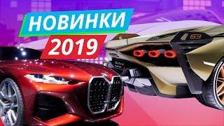 Обзор новинок BMW, Hyundai, Skoda, Porsche, Honda, Lamborghini. Автосалон во Франкфурте | Мотор-шоу