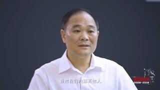 吴晓波专访吉利汽车董事长 李书福: 能用钱解决的都不是问题《十年二十人》