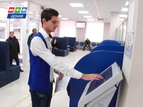 Путин подписал закон о введении в России электронных трудовых книжек