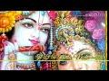 👉❤️❤️Latest Janmashtami 2018 Status Woh Krishna Hai Whatsapp Status❤️❤️👈 Whatsapp Status Video Download Free