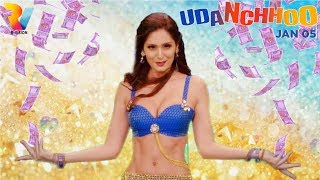 Udanchhoo Title Song | Prem Chopra | Ashutosh Rana | Rajniesh Duggall | Bruna Abdullah | Saisha