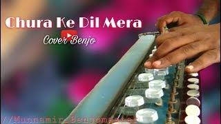 Chura Ke Dil Mera | main Khiladi Tu anari | BOLLYWOOD INSTRUMENTAL COVER BENJO BY MUNNAMIR BENJO