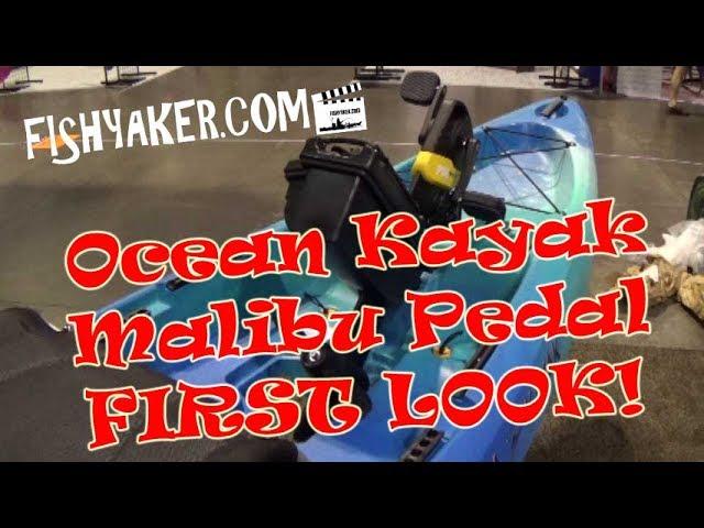 Ocean Kayak Malibu Pedal - First Look! ICAST 2017: Episode 528
