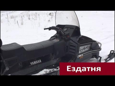 Снегоход Yamaha Viking VK 540 III