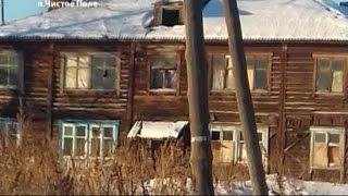 Школьник из Красноярского края добивается от властей капремонта своего дома(15-летний Никита Лапоченко живет со своей семьей в поселке Чистое поле в деревянном бараке с типичным наборо..., 2016-12-18T13:00:01.000Z)