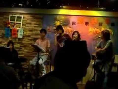 Dingzhu & Guanhua - Lian Ai Ping Lu