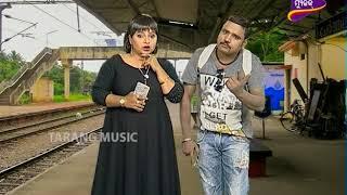 Na Dekhila Oou Chha Phada Ep 12 | Kiss କଲେ କେମିତି ଫେରି ଆସିବେ ହଜିଯାଇଥିବା ସ୍ତ୍ରୀ? Odia Comedy