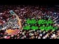 Ekwa Idiriyata | එක්ව ඉදිරියට (Sajith Premadasa Official Song - Api UNP Version)