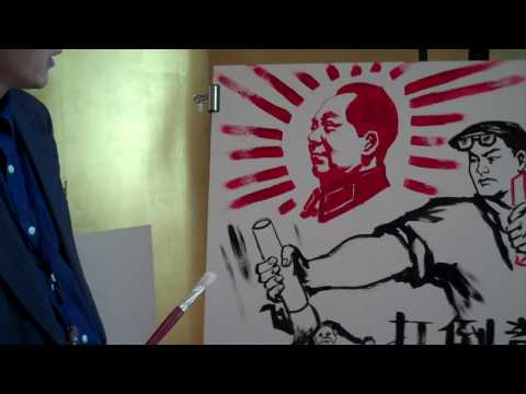 AsiaAlive Artist Ming Ren Discusses Chinese Propaganda Poste