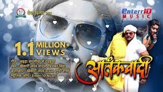 लइह ब गल य स दवइय laiha bangliya se dawaiya ii bhojpuri film ii aatankwadi ii khesari subhi