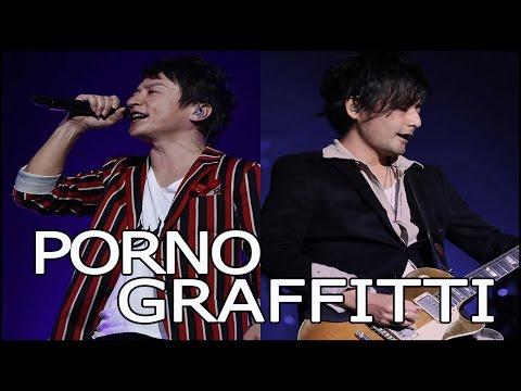 Top 9 Porno Graffitti Anime Songs [60fps]