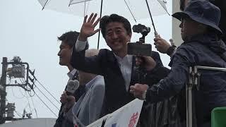たけみ敬三&安倍晋三総裁20190707蒲田駅前街宣