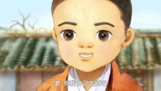 Tam Tự Kinh (bài 17):  Đức hiếu cảm động trời cao