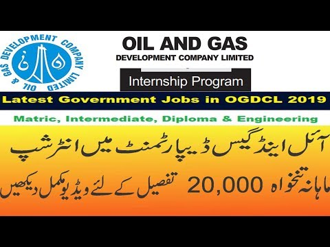 oil-and-gas-development-company-limited-jobs-lates-in-pakistan