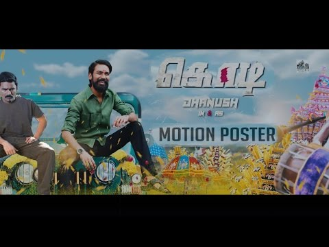 Kodi - Official Tamil Motion Poster |...