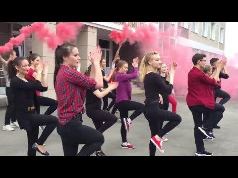 Хайпанем немножечко!  Флешмоб Последний звонок ВЫПУСК 2017 АКПЛ, Барнаул