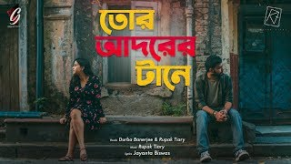 Tor Adorer Tane | Rupak Tiary | Durba Banerjee  | Official Music Video | New Bengali Song 2020