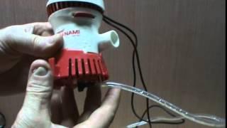 Bait tank air pump