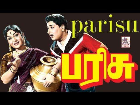 Parisu MGR  full movie   பரிசு