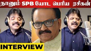 SPB- யோடு நான்… அனுபவங்களை பகிரும் பாடகர் SRINIVAS | Memories | SPB | Srinivas