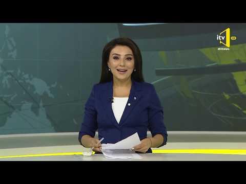 İTV Xəbər - 09.05.2020(15:00)