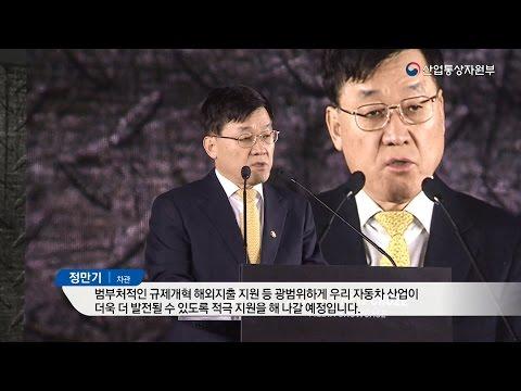 한국지엠 올 뉴 크루즈 신차발표회