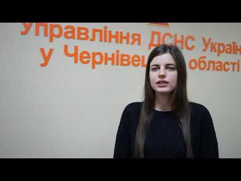 MNSCHE: Інформація про надзвичайні події в Чернівецькій області з 30 листопада по 7 грудня 2020 року