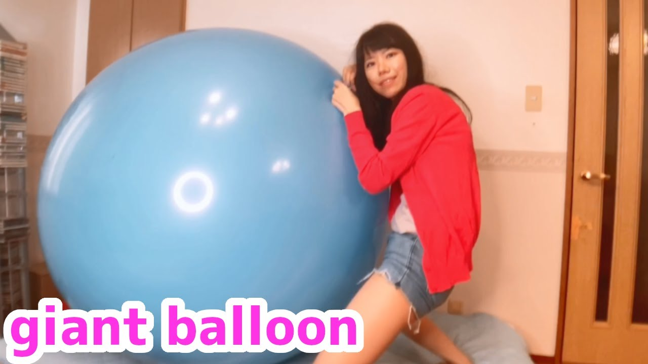 180cmの巨大風船で遊ぶ Play with a 180cm giant balloon