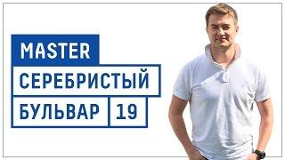 Master на Серебристом 19, видеообзор новостроек Приморского района Санкт-Петербурга(, 2016-06-04T12:37:44.000Z)