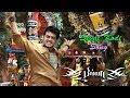 Billa Video Songs | Billa Songs | Seval Kodi Video Song | Ajith | Nayanthara | Yuvan Shankar Raja