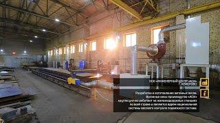 """Сделано в Кузбассе. Создание промышленных весов. Корпорация """"АСИ"""""""